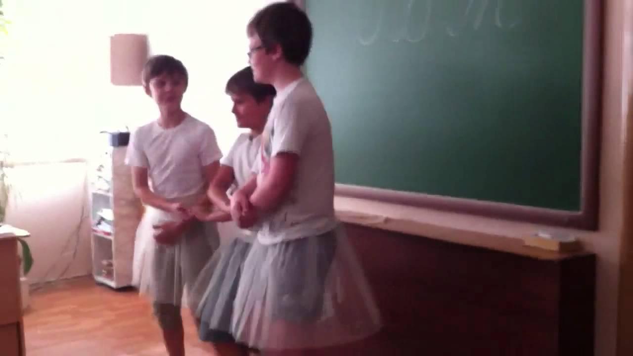 мальчики на юбках видео