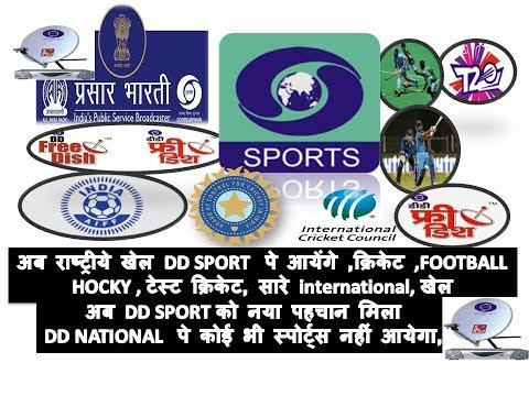 Doordarshan plans dual programming feed for DD Sports