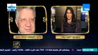 بالفيديو| تعليق مرتضي منصور علي فوز الزمالك بالدوري