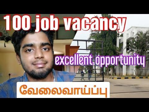 100 Job Vacancy Details | Job Vacancy From UCAL | How To Apply? | Simply Jpr