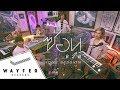 TELEx TELEXs - ซ่อน (B2B) 【Home Session】