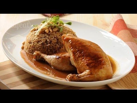 أرز على دجاج - مطبخنا العربي 2 - فتافيت