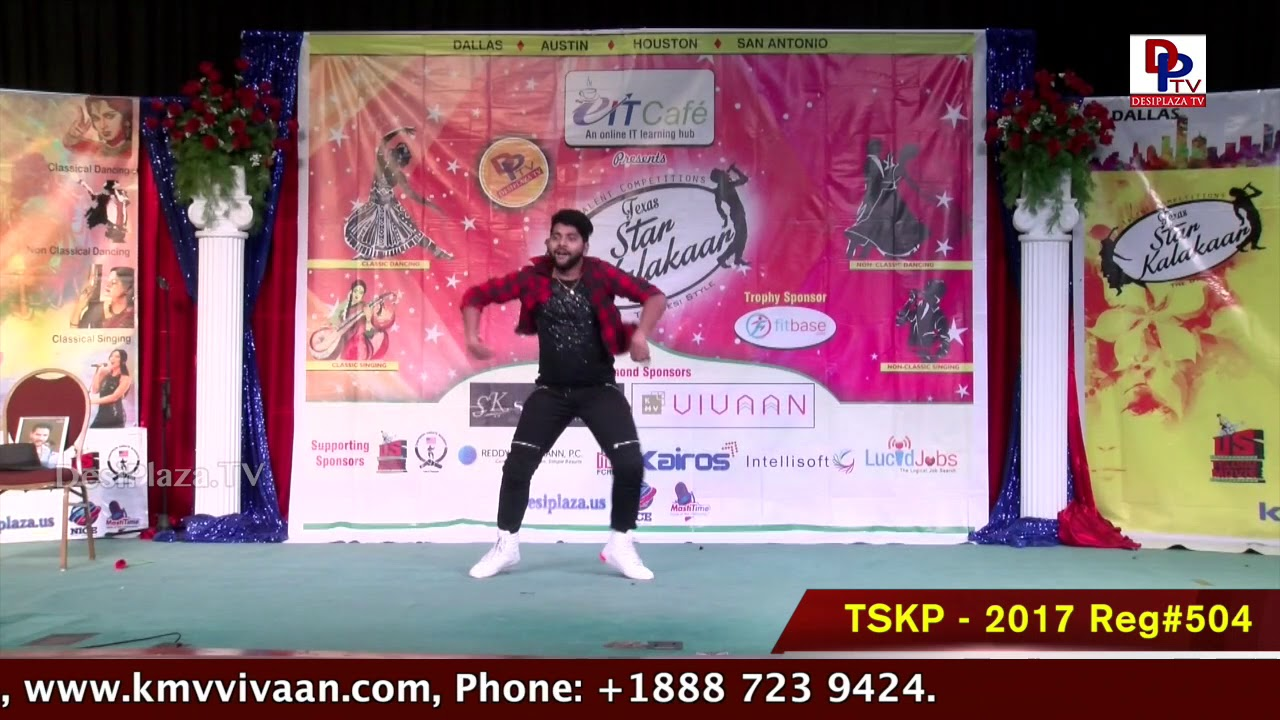 Finals Performance - Reg# TSK2017P504 - Texas Star Kalakaar 2017