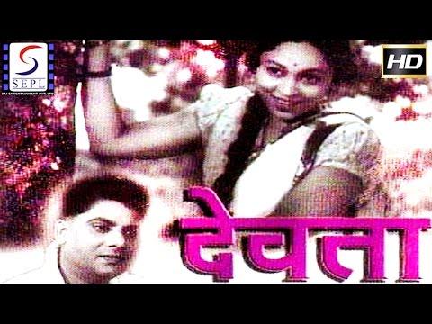 Devata (1939) l Marathi Classic Blockbuster Movie l Baburao Pendharkar, Indira Wadkar, Meenakshi