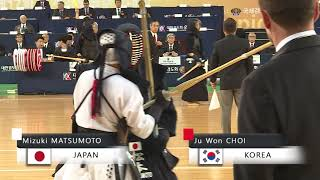 17th World Kendo Championships 5ch M.MATSUMOTO(JPN) vs J.CHOI(KOR)