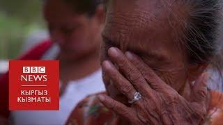 Би-Би-Си ТВ жаңылыктары (03.08.18) - BBC Kyrgyz