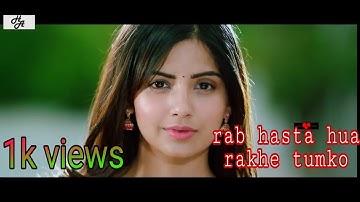 Love story video rab hasta hua rakhe tumko ringtone hindi