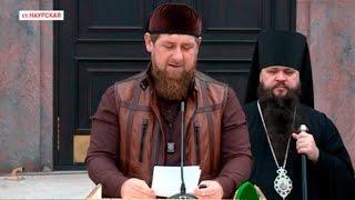 В Чечне открыт один из самых красивых храмов на юге России