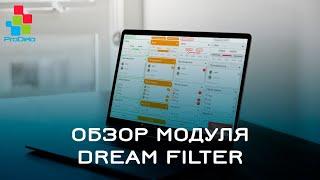 Обзор модуля для ocStore/Opencart - Dream Filter #31