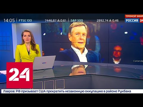 Нападение России на ЕС: ZDF поверг зрителей в шок - Россия 24