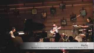 Haifa -Noriaki Hosoya Trio Landscapes-