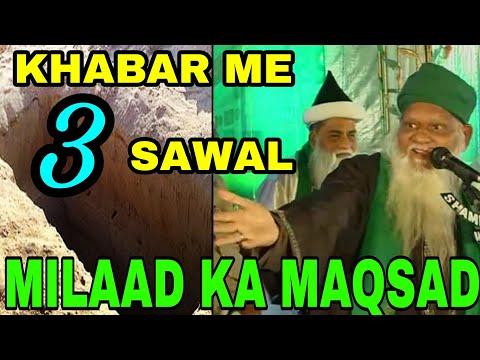 Milaad un Nabi ﷺ ka Maqsad aur Qabr me 3 Sawal beautifull clip by Sufi Khadar Basha Sahab R.A
