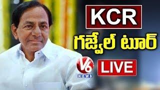 CM KCR LIVE | KCR Gajwel Tour | V6 Telugu News