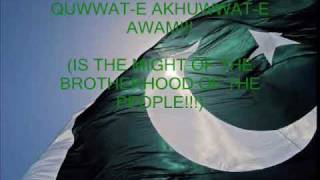 Pakistan National Anthem With Lyrics thumbnail