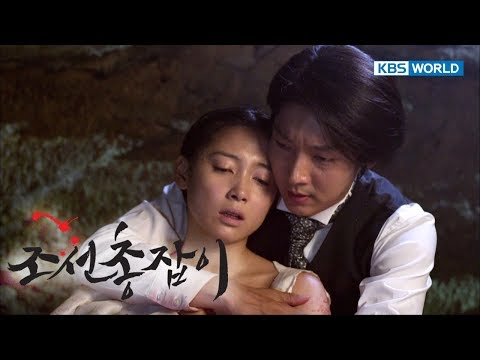 Gunman In Joseon | 조선총잡이 - EP22(Final Episode) [SUB : KOR, ENG, CHN, MLY, VIE, IND]