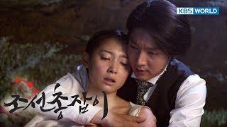 Gunman In Joseon | 조선총잡이 - EP22(Final Episode) [SUB : KOR, ENG, CHN, MLY, VIE, IND]