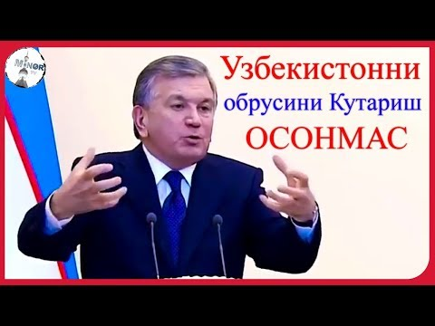 "Ш.Мирзиёев ""Гуштни Асли нархи 250 минг Узбекистонда"""