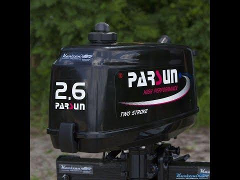 Лодочный мотор Parsun T2.6C BMS. Обзор и первый запуск. Посылка от Капитана