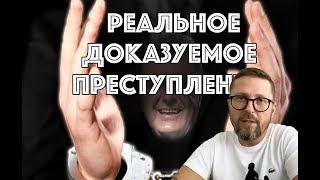 Дело, по которому Порошенко сядет
