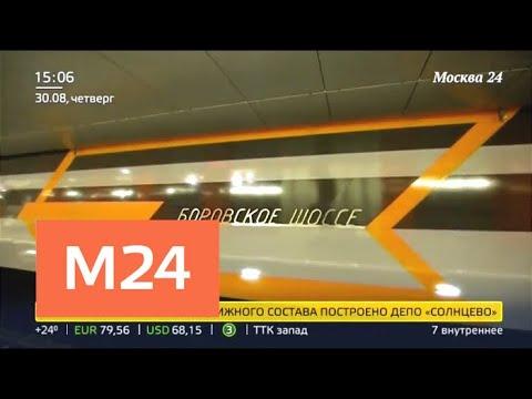 В столице запустили сразу семь новых станций метро - Москва 24