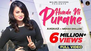 Aagaaz Ft. Beat Minister Hunde Ni Purane Latest Punjabi Song 2016  Malwa Records
