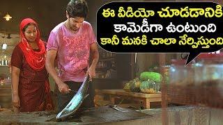 Janatha Hotel Movie Comedy Scene | Dulquer Salmaan | Volga Videos