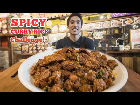 SPICY CURRY RICE CHALLENGE! | Food Challenge in Singapore!