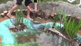 Как сделать пруд своими руками - 5. Делаем пруд самостоятельно!
