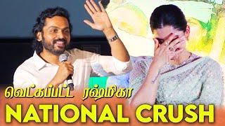 Rashmika Mandanna -வை வெட்கப்பட வைத்த Karthi | Karthi Speech at Sulthan Trailer Launch | Rashmika
