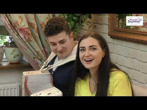 Уральская рябинушка! Святослав Шершуков и Марта Серебрякова! Пой гармонь, звени душа!