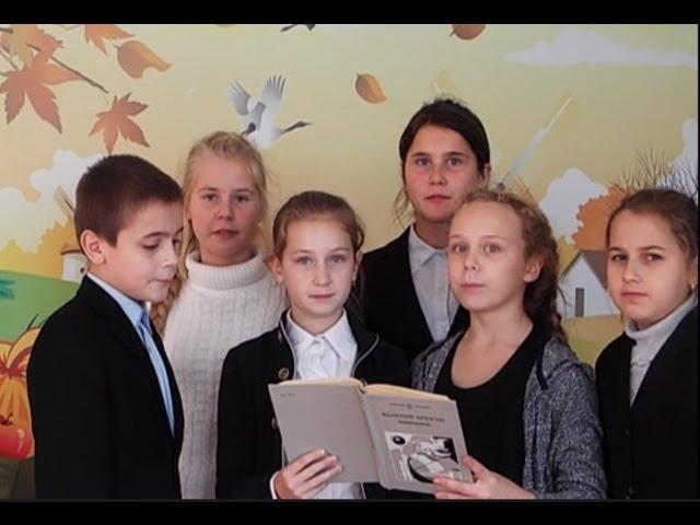 Изображение предпросмотра прочтения – «6 г класс МБОУ СОШ№1 г. Узловая Тульской области» читает произведение «Третья осень» В.Я.Брюсова