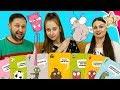 Карточная игра Мухобойка. Смешной прихлопни муху челлендж