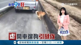 新聞HD直播三立LIVE新聞https://youtu.be/4ZVUmEUFwaY ➲台灣亮起來https...