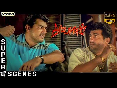 Attagasam - Intermission | Ajith Kumar | Pooja | Saran