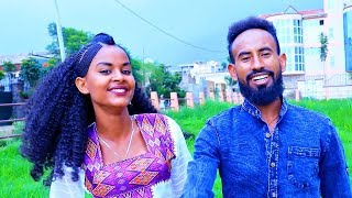 Teshale Gebrelibanos - Wesedet | ወሰደት - New Ethiopian Tigrigna Music 2017 (Official Video)