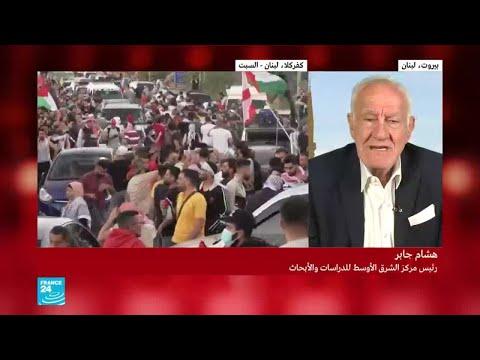 من أطلق القذائف من لبنان نحو إسرائيل؟  - نشر قبل 3 ساعة