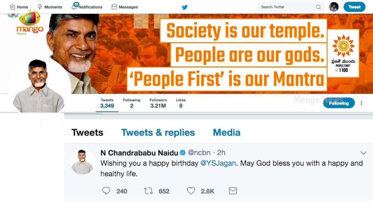social-media-twitter-chandrababu-narendra-modi-fol