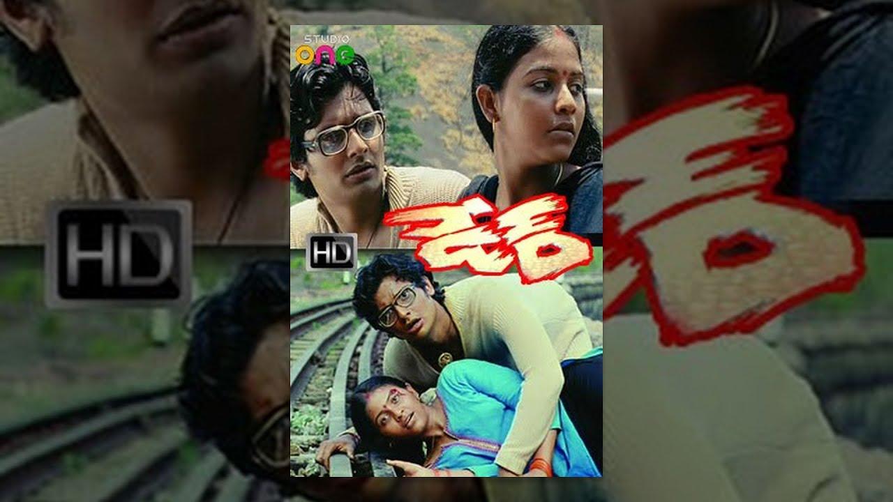 Daretamil hd movie com