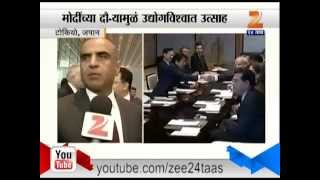 Indian Business Man Reaction On Prime Minister Tour To Japan