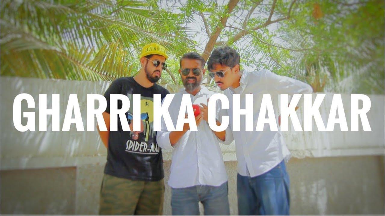 Gharri Ka Chakkar | Bekaar Films | Funny
