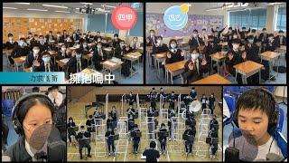 Publication Date: 2020-12-18 | Video Title: 鳴.愛.飛翔