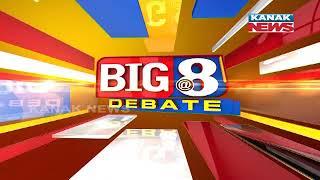 Big Debate: BJP Vs Congress Amid COVID Crisis