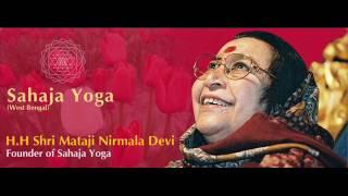 Sahaja Yoga Bhajan - Shree Mataji Ki Mahima - Ajit Singh