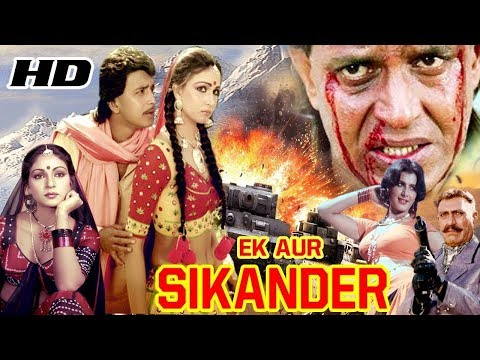 EK AUR SIKANDER :::: ACTION MOVIE MITHUN CHAKRABORTY