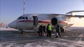 Детей из Екатеринбурга доставили на лечение в Москву спецбортом МЧС