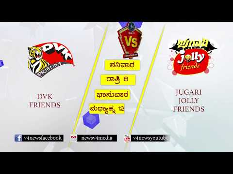Realmix Comedy Premier League. D.V.K.Friends VS Jugari Jolly Friends Promo-1
