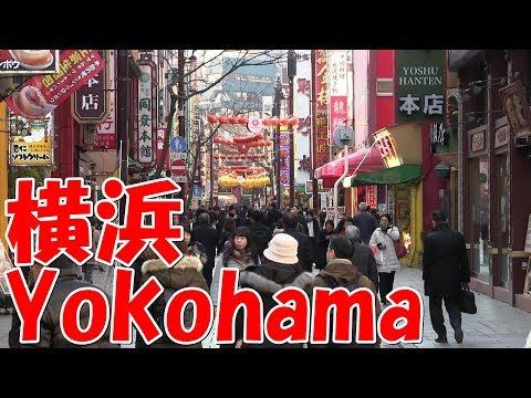 【Kanagawa】横浜観光 Sightseeing in Yokohama