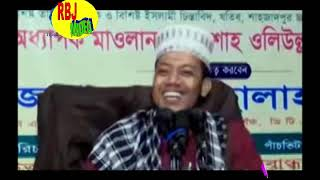 মাঃ আমীর হামজার মেয়েদের বিরুদ্ধে জ্বালাময়ী ওয়াজ- RBJ MIDEA