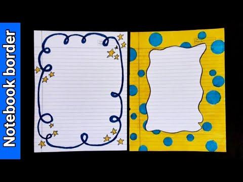 Notebook border design | ruled paper border design | border design on paper | assignment front page