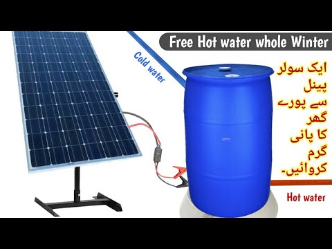 How To Make Solar Water Heater/geysers Under 10$